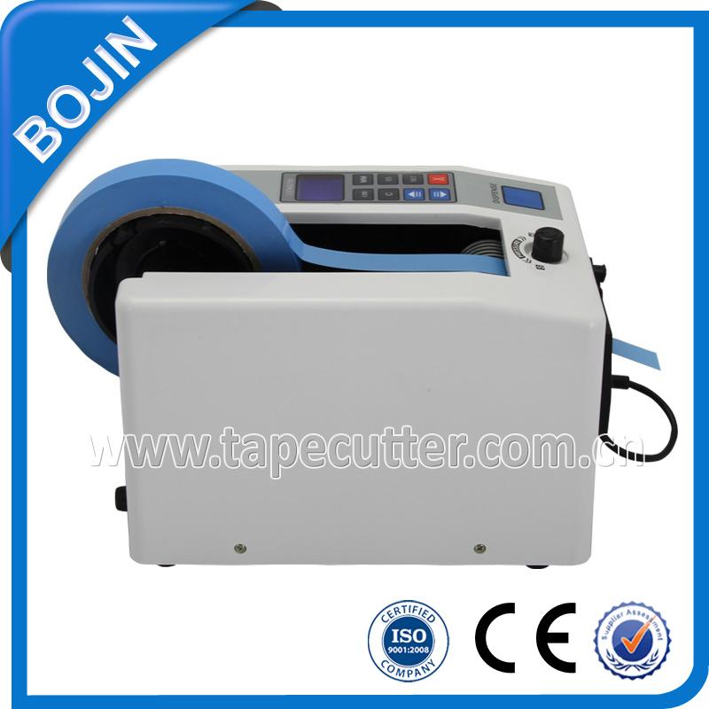 BOJIN胶纸切割机BJ-2000S