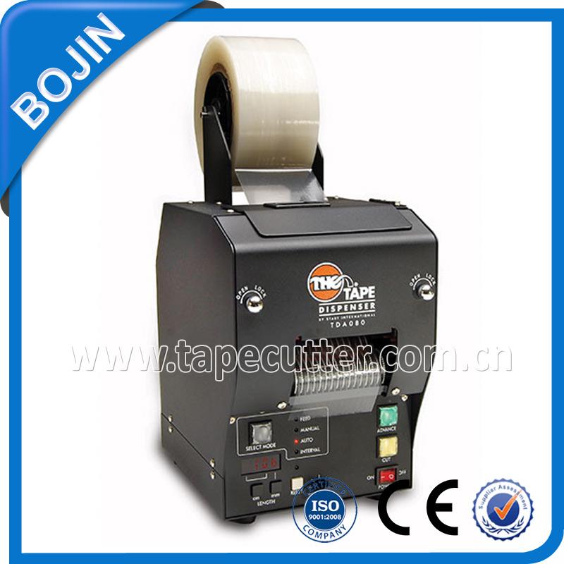 ELM重型保护膜切割机TDA080-NM