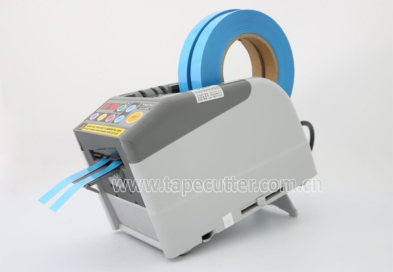 YAESU进口胶纸机ZCUT-9GR